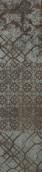 Maloe Brown Listwa Mat. 16x65,5 Maloe 16 x 65,5 cm