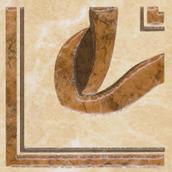 Cada Beige Narożnik Połysk 9,7x9,7 Cada 9,7 x 9,7 cm
