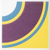 Oxicer Inserto Kolor B 9,8x9,8 Oxicer / Oxi 9,8 x 9,8 cm