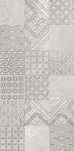 Harmony Grys Ściana Patchwork 30x60 Harmony 30 x 60 cm