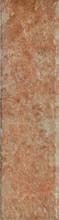 Ilario Ochra Elewacja 24,5x6,6 Ilario  6,6 x 24,5 cm