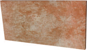 Ilario Ochra Podstopnica 14,8x30 Ilario  14,8 x 30 cm