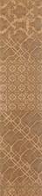 Maloe Beige Listwa Mat. 21,5x98,5 MALOE 21,5 x 98,5 cm