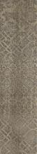 Maloe Natural Listwa Mat. 16x65,5 Maloe 16 x 65,5 cm