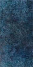 Uniwersalne Inserto Szklane Paradyż Turkois C 29,5x59,5 Dekoracje szklane 29,5 x 59,5 cm