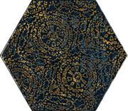 Urban Colours Blue Inserto Szklane Heksagon A 19,8x17,1 Urban Colours 19,8 x 17,1 cm
