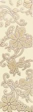 Delicate Beige Listwa Kwiat 15x50 15 x 50 cm
