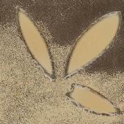 Nil Beige Narożnik Mat. 5x5 Nil 5 x 5 cm