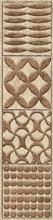 Rixos Beige Listwa Mat. 9,7x40 Rixos (WYCOFANE) 9,7 x 40 cm